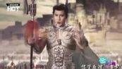 上榜单曲 陈彦允-《大皇帝》
