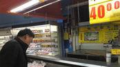 牛肉价格持续上涨!专家预计:春节期间或达历史高位!看看吧