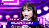 非常完美来个福建女嘉宾,陈泓辰又被吴泉锡嫌弃普通话不标准!