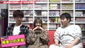 【搬运】【さとまる】今日好き~台湾关岛篇satomaru的超甜后续 采访+游戏