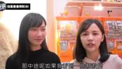【扭蛋探查員】扭蛋疊疊樂大對決!新扭蛋達摩貓來囉~許瑜&Sandy 2019.2.25