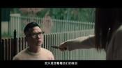 """《廉政风云》曝林嘉欣与张家辉""""心理战""""片段 """"虎视眈眈""""版海报寓意风云将再起"""