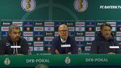 【德语自制中字】拜仁 波鸿 德国杯第二轮 赛后记者会 科瓦奇 莱斯