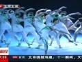 北京您早-20150930-烈士纪念日:文艺舞台汇聚精神力量