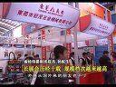 第十届中国(长安)机械五金模具展览会全程报道