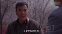 我的父亲我的兵 付子龙能言善语 说服吴大山继续训练战士 04集第二版精彩预告