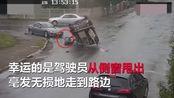 监控实拍:小货车腾空翻转360° 司机被从车窗甩出逃过一劫