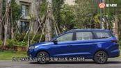 宝骏汽车继续打造神车MPV,比宝骏730还漂亮,关键价格便宜