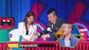 """奇葩说6之导师大秀李诞花式辩论 黄执中""""远方的哭声""""说懵杨超越"""
