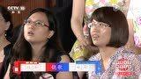 中国汉字听写大会 第3季[第12期]半决赛第3场:最酷学霸鏖战20轮
