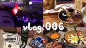 【小陈的vlog.006】 2019年3月|林俊杰圣所2.0演唱会首场杭州站|湖滨逛街|西湖炉边烤肉|五条人糖水铺|