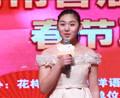 漯河洋洋语言春晚节目:木兰辞(1)