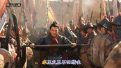 水浒传主题歌《好汉歌》-刘欢