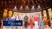 《我的祖国》 演唱:刘和刚 周旋 等