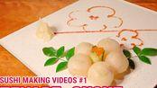 Sushi Making Videos #1 Temari Sushi~ 寿司制作视频~
