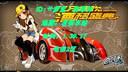 www.fansworld.com.cn/Class2.html紫 老街车站 板车 1.39.17