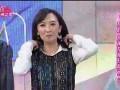 """SS小燕之夜2016看点-20160310-Julie花大钱美白牙齿 当了""""冤大头""""!"""
