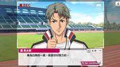 《新網球王子RisingBeat》鳳長太郎劇情