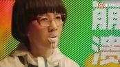 电影《妖铃铃》预告MV,12月29日爆笑登场