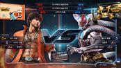 Tekken 7 Qu (miguel) VS eyemusician (yoshimitsu)