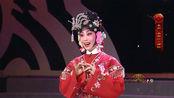 秦腔《拷红》选段,戏曲研究院张蓓、柳水涛联袂表演