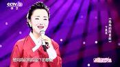 卞英花演唱《妈妈的阿里郎》非常经典,美丽动人