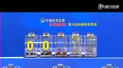 体彩玩法11月9日开奖 排列三开004
