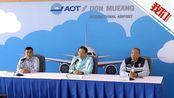 就中国公民被打一事致歉 泰国将在五机场设中国游客特别通道