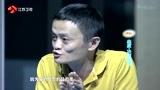 赢在中国蓝天碧水间马云为碧水队分析失败原因