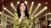 歌手2018:张韶涵 《漫步云端》,唱哭台下男观众!