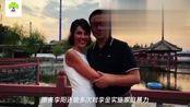 疯狂英语李阳疑似复婚?2011年他曾因家暴前妻还闹上法庭