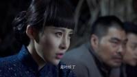 《八方传奇》21集预告片