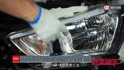 超级拆车:全面拆解北京现代ix25,做工令人堪忧(一)