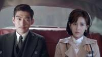 《传奇大亨》30集预告片
