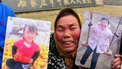 河北幼儿园为抢生源投毒致两女童死亡案开庭