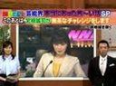 宮根誠司 vs 丸岡いずみ 主持人远程调侃6