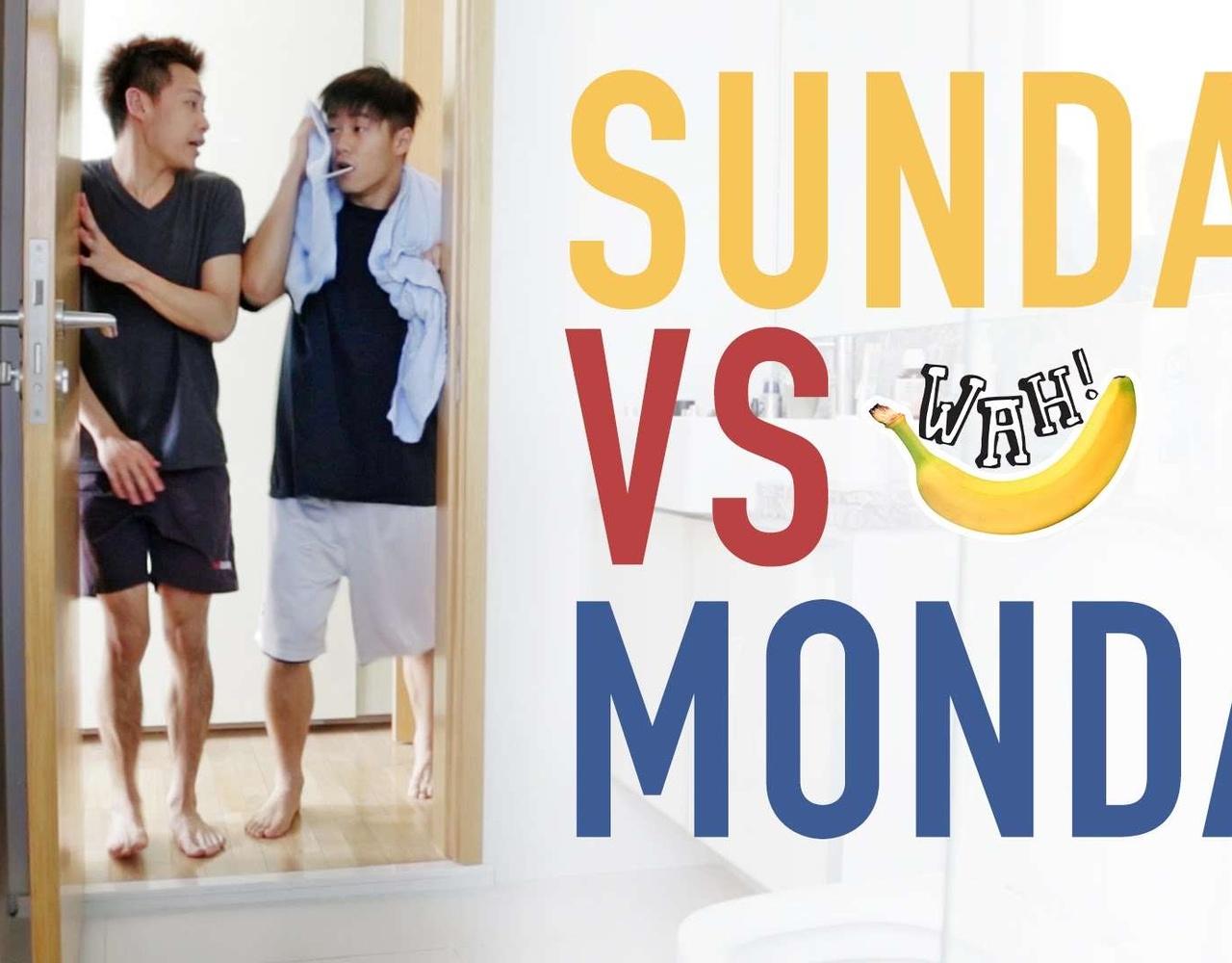 周日 vs 周一