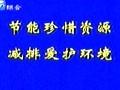 10月7号商河新闻