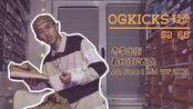 "冬天的百搭配色 Air Force 1 Mid WP ""小麦黄"" 球鞋上脚搭配【Sneaker Review】|「OGKICKS」鞋录 E.05"