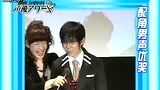2009第三届声优大奖杉田智和