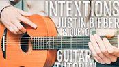 贾斯汀比伯新歌Intentions吉他弹唱教学【Justin Bieber】GroovyGuitar cover