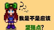 【星露谷物语】情人节在星露谷过圣诞节, 不料竟惨遭某单身人士制裁!
