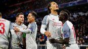 全场集锦-欧冠马内2球 铁卫传射建功 利物浦客场3-1拜仁晋级8强