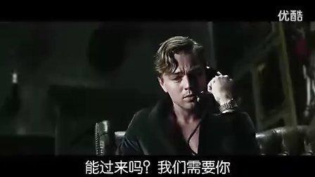 迪卡普里奥3D新作纸醉金迷《了不起的盖茨比》中文预告