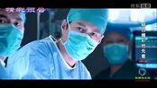 《外科风云》第40集预告