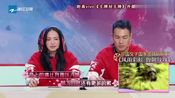 王牌对王牌:贾玲现场模仿田震,谁料遭主持人拆台:那是刘欢老师