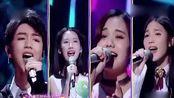 我想和你唱-王俊凯1V3合唱《宠爱》太甜蜜了,脸红的样子简直太撩了