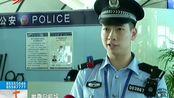 广西:乘客朝飞机扔硬币祈福 出国旅游变七天拘留