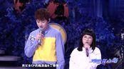 这就是歌唱对唱季:瓦姐淘汰质疑李荣浩决定,太虐心!