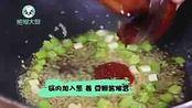 酷味美食 麻婆豆腐